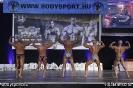 2018.10.20. - Bodysport Kupa, Budapest
